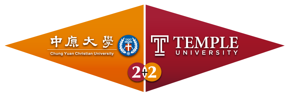 Chung Yuan Christian University and Temple University Undergraduate Dual Degree Program in Business Administration